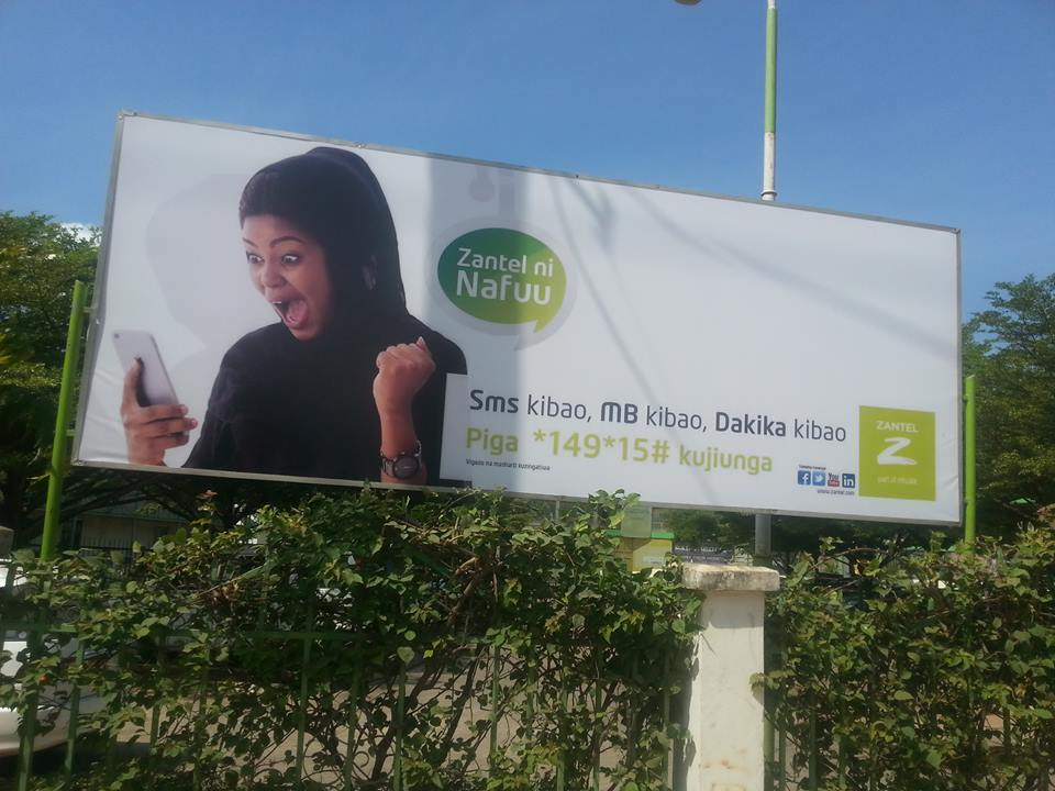sds tanzania limited billboard zantel